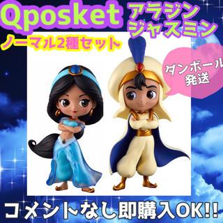 【Qposket】ノーマル2種セット