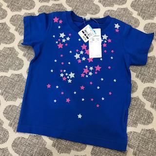 ニシマツヤ(西松屋)の半袖 Tシャツ 90(Tシャツ/カットソー)