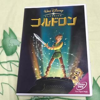 Disney - ディズニーDVD コルドロン