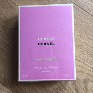 シャネル(CHANEL)の新品♡CHANEL チャンス オー フレッシュ ヘアミスト(ヘアウォーター/ヘアミスト)