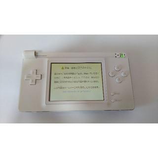 改造品 ゲームボーイマクロ アドバンス専用機
