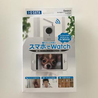 アイオーデータ(IODATA)のI-O DETA Qwatch 見守りカメラ ほぼ新(防犯カメラ)