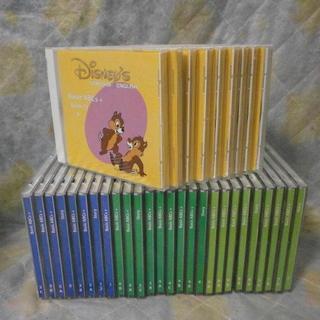 DWEディズニー英語メインプログラム内CD35枚 歌131曲入 値下げ中!