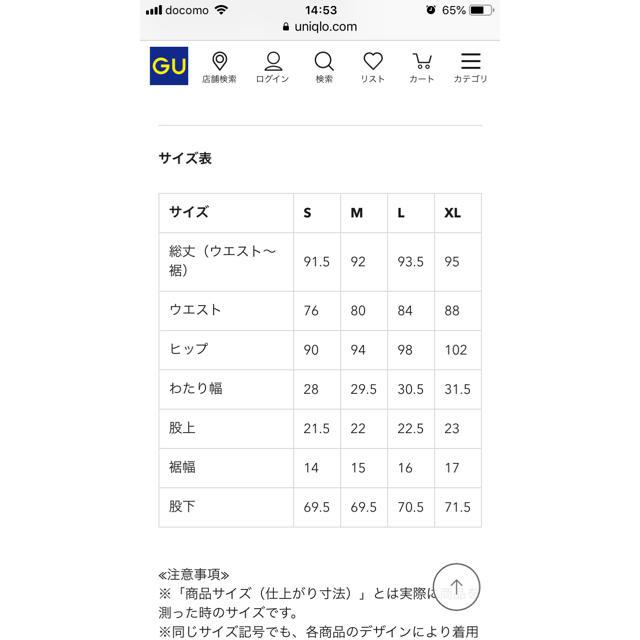 GU(ジーユー)のGUデニムサロペット レディースのパンツ(サロペット/オーバーオール)の商品写真