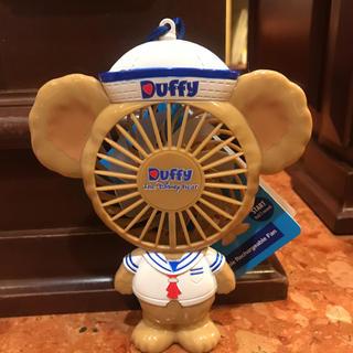 香港ディズニー ダッフィー ハンディファン 扇風機