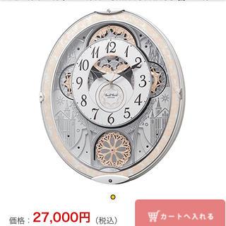 CASIO -  RHYTHM  SmallWorld 電波 からくり 掛け時計