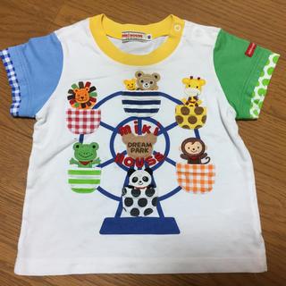 ミキハウス(mikihouse)のミキハウス 豪華観覧車Tシャツ(80)(Tシャツ)