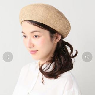 IENA SLOBE - ペーパー ブレード ベレー帽
