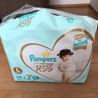 ピーアンドジー(P&G)のパンパース Lパンツ(ベビー紙おむつ)