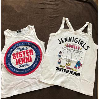 ジェニィ(JENNI)のJenni タンク(Tシャツ/カットソー)