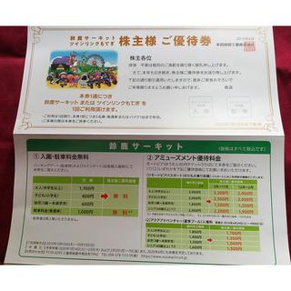 ホンダ - 鈴鹿サーキット