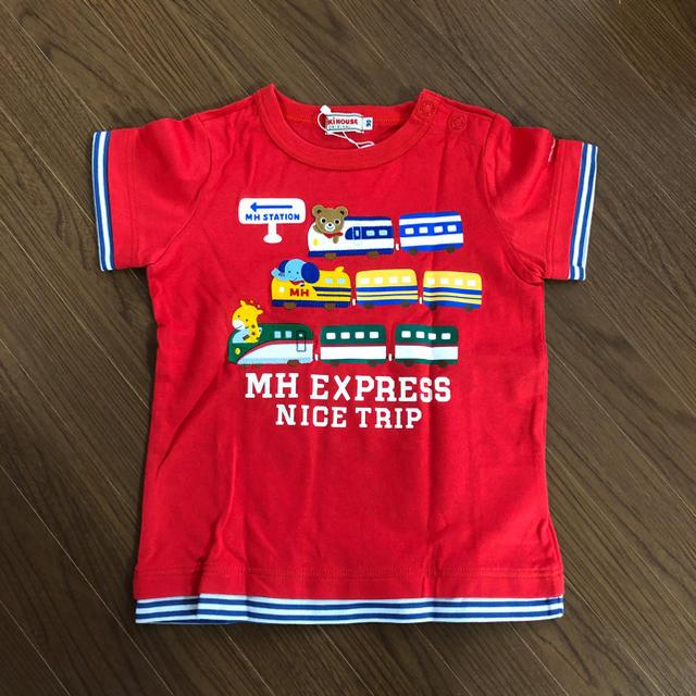 mikihouse(ミキハウス)の新品 ミキハウス 半袖 トップス キッズ/ベビー/マタニティのキッズ服 男の子用(90cm~)(Tシャツ/カットソー)の商品写真