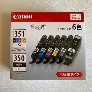 Canon - キャノン 純正インク 351 350 XL 6色セット 2020年11月