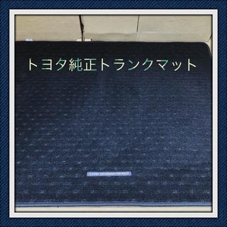 トヨタ(トヨタ)のプラド150 トランクマット  純正品(車内アクセサリ)