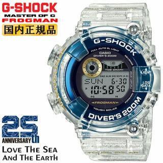 ジーショック(G-SHOCK)の送料込‼️ G-SHOCK イルクジ 25th フロッグマン FROGMAN(腕時計(デジタル))
