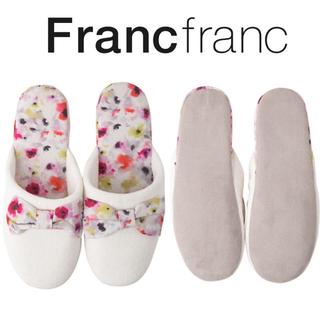 フランフラン(Francfranc)の❤ギフト袋有り❤新品 フランフラン リッカ ルームシューズ【ホワイト】❤(スリッパ/ルームシューズ)