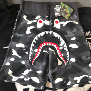 A BATHING APE - Bape City camo Shark sweat shots