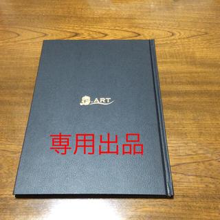 ショウガクカン(小学館)の藤子・F・不二雄大全集 第3期購入特典 F.アート(その他)