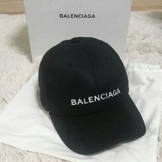 Balenciaga - BALENCIAGA CAP BLACK