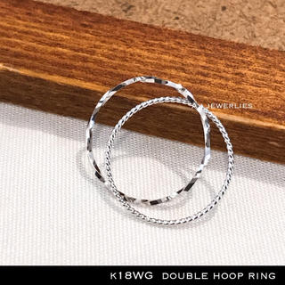 リング 18金 ホワイト k18 ホワイト ゴールド ダブル フープ サイズ3(リング(指輪))