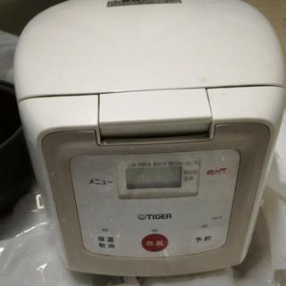 TIGER - タイガー JAI-B550 マイコン炊飯器 3合 調理機器