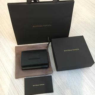 Bottega Veneta - ボッテガヴェネタ レッジェーロ 三つ折り 財布 新作