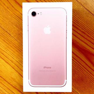 iPhone - 【新品未使用】iPhone7 32GB ローズゴールド