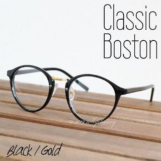 レトロクラシックボストンメガネUV 伊達眼鏡 だてめがね ブラック ゴールド