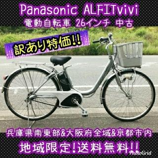 パナソニック(Panasonic)のPanasonic ALFITvivi 電動自転車 中古 26インチ シルバー(自転車本体)