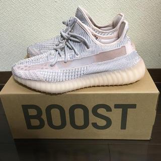 adidas - 29cm Yeezy Boost 350 V2 SYNTH