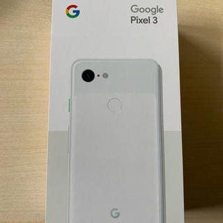 ソフトバンク(Softbank)のGoogle Pixel3 64GB White(スマートフォン本体)