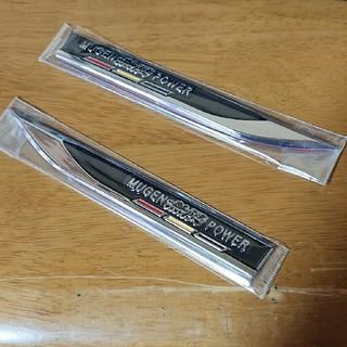 ホンダ(ホンダ)のホンダ 無限 エンブレム 2枚セット サイド フェンダー バッジ バッチ(車外アクセサリ)