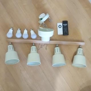 LED対応 シーリングライト4灯  リモコン付  電球おまけ付