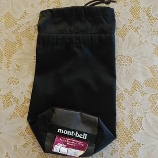モンベル(mont bell)のモンベル mont-bell 収納袋 スタッフバック(登山用品)