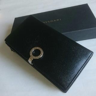 ブルガリ(BVLGARI)のBVLGARIクラシコクリップ札入れ長財布(長財布)