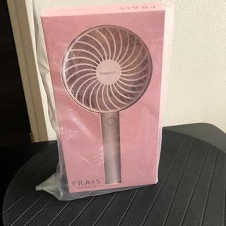 フランフラン(Francfranc)のフランフラン Francfranc 扇風機 ピンク 送料込み(扇風機)