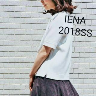 IENA - IENAイエナ★2018SS★クレープノーカラーブラウス★ホワイト