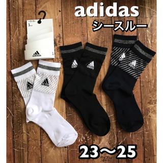 adidas - adidas★3足組