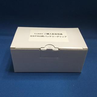 パナソニック(Panasonic)の新品 DMW-BGG9/DMW-BLF19セット DC-G9PRO用パナソニック(その他)