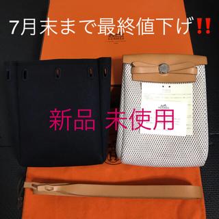 エルメス(Hermes)の新品 希少 HERMES エールバック TPM(ショルダーバッグ)