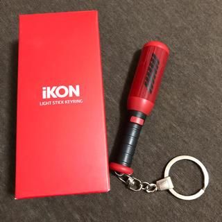 アイコン(iKON)の【 韓国 ver. 】iKON KONBAT コンバット キーリング YG公式(アイドルグッズ)