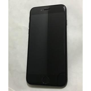 Apple - iPhone 7 Jet Black 32 GB