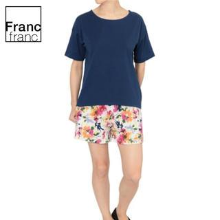 フランフラン(Francfranc)の❤新品タグ付き フランフラン FD ショートスリーブ&ショートパンツセット❤(ルームウェア)