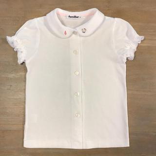 familiar - ファミリア 半袖ブラウス  リアちゃん 刺繍 90 襟