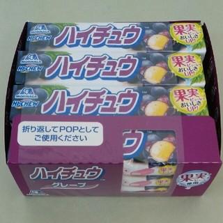森永製菓 - ハイチュウ グレープ 1ダース