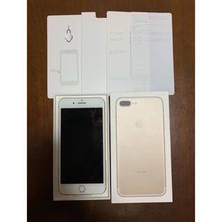 iPhone - iPhone 7 Plus Rose Gold 128 GB au