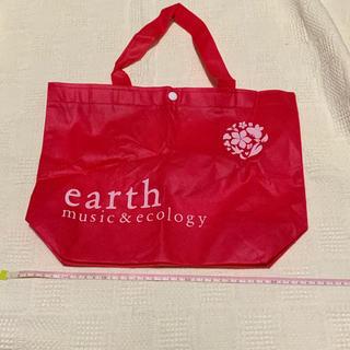 アースミュージックアンドエコロジー(earth music & ecology)のearth music & ecology ショッパー(ショップ袋)