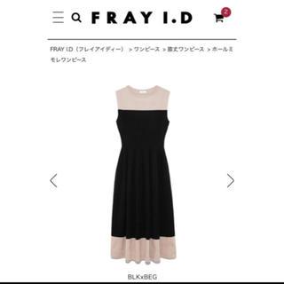 FRAY I.D - FRAY I.D