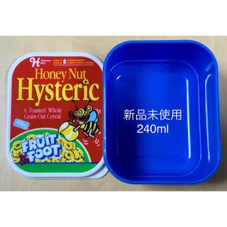 ヒステリックミニ(HYSTERIC MINI)のヒスミニ☆正規品☆新品☆タッパー☆容器☆フルーツ☆離乳食☆ブルー(弁当用品)