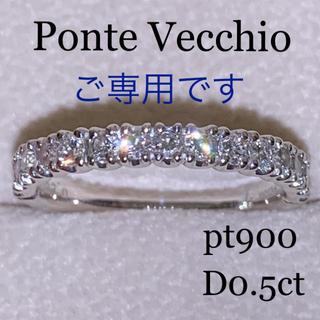 PonteVecchio - Ponte Vecchio pt900ダイヤモンドエタニティリング 0.5ct